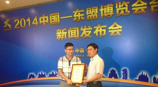 巴马BOB彩票客户端成为第十一届中国—东盟博览会指定尊贵用水