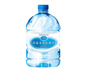 (巴马BOB彩票客户端)神仙泉系列产品4.6L泡茶专用矿泉水